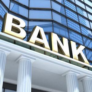 Банки Старого Шайгово