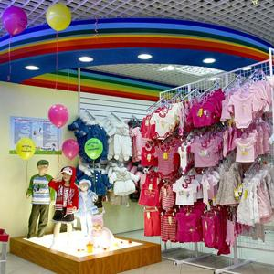 Детские магазины Старого Шайгово