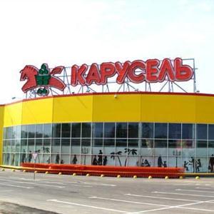 Гипермаркеты Старого Шайгово