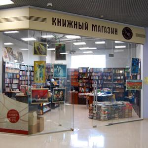 Книжные магазины Старого Шайгово