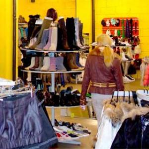 Магазины одежды и обуви Старого Шайгово
