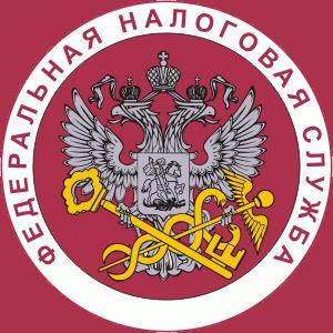 Налоговые инспекции, службы Старого Шайгово