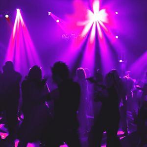 Ночные клубы Старого Шайгово