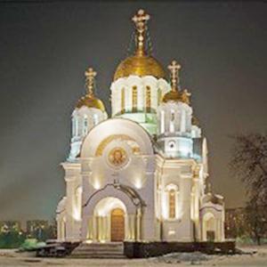 Религиозные учреждения Старого Шайгово