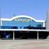 Аэропорты в Старом Шайгово