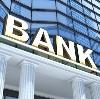 Банки в Старом Шайгово