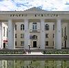 Дворцы и дома культуры в Старом Шайгово