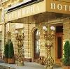 Гостиницы в Старом Шайгово
