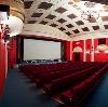 Кинотеатры в Старом Шайгово