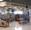 Книжные магазины в Старом Шайгово