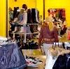 Магазины одежды и обуви в Старом Шайгово