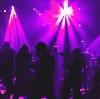Ночные клубы в Старом Шайгово