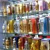Парфюмерные магазины в Старом Шайгово