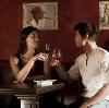 Рестораны, кафе, бары в Старом Шайгово