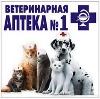 Ветеринарные аптеки в Старом Шайгово