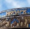Зоопарки в Старом Шайгово