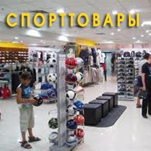 Спортивные магазины Старого Шайгово