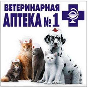 Ветеринарные аптеки Старого Шайгово